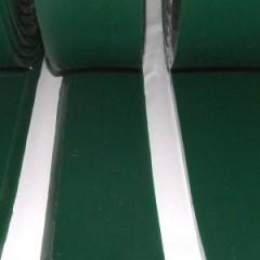 polyurethane skirting